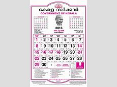 Mathrubhumi Calendar Of Year 1998 Malayalam Star Free