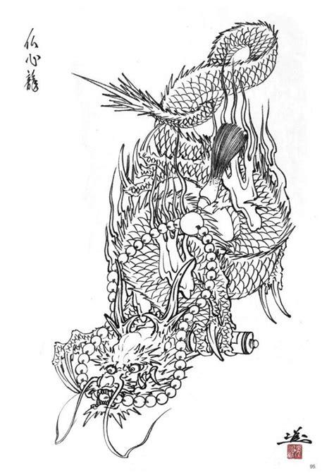 Horiyoshi - Ryushin | VKontakte in 2020 | Art, Dragon art