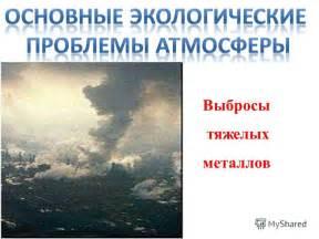 Действие газа на организм человека Справочник химика 21