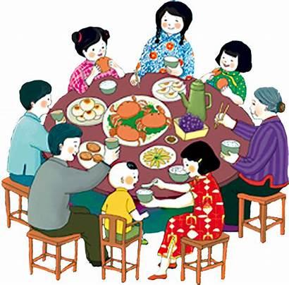 Lunar Reunion Dinner Illustration Clipart Transparent Pinclipart