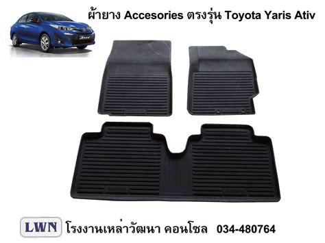 Acc Toyota by Acc Toyota Yaris Ativ Lwn4x4