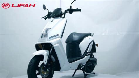 Lifan E3 lithium e-scooter - YouTube