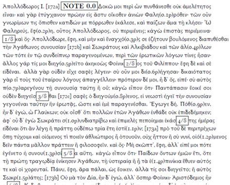 le banquet de platon pdf le code musical secret de platon gurumeditation