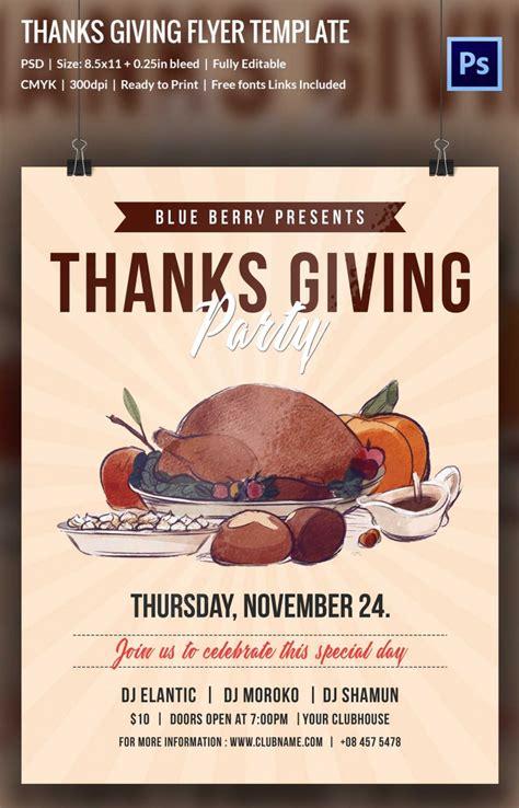 thanksgiving freebies designs design trends