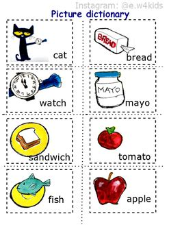 pete  cat lunchsmall flashcards  bright ideas