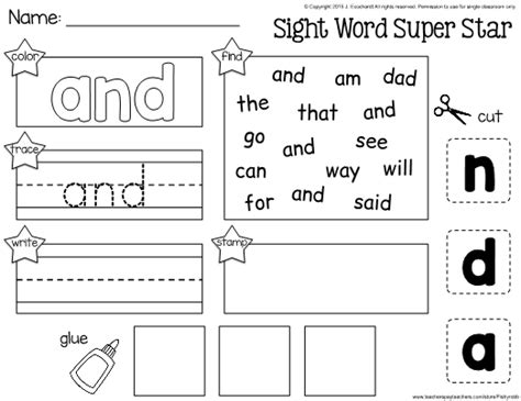sight word quot and quot cut paste worksheet