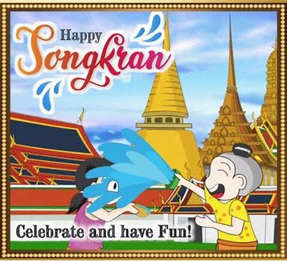 Songkran Celebrate Fun Ecard