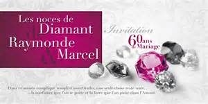 poã me mariage wedding bands noces de diamant images