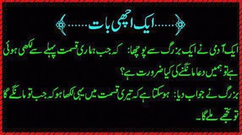 pictures  aqwal  zareenislamic quotes