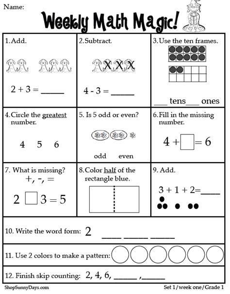 Classroom Freebies First Grade Ccss Math Magic