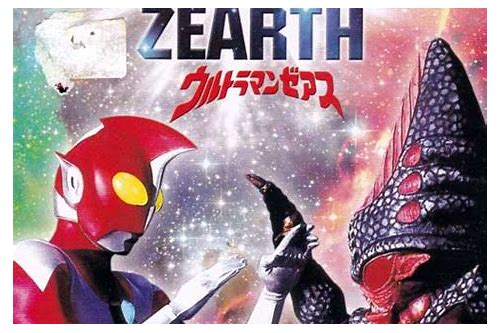 ultraman zearth 2 the movie download