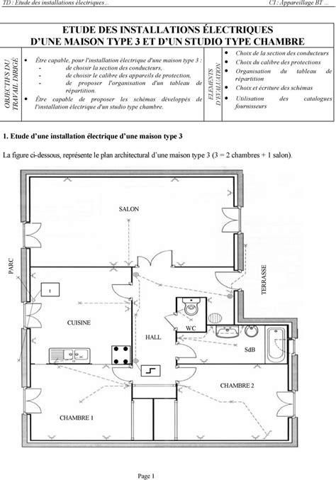 plan electrique chambre etude des installations électriques d une maison type 3 et