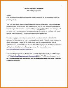 5 personal essay for college application sample