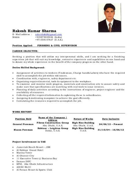 Site Supervisor Cv Sle by Cv Of Rakesh 1 By Grewal