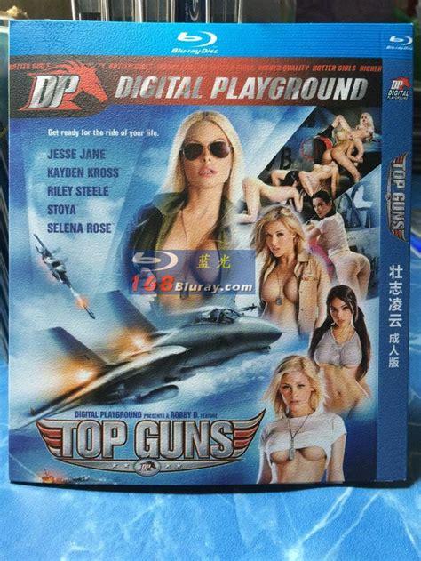 best digital 2011 top guns digital playground 2011 front cover
