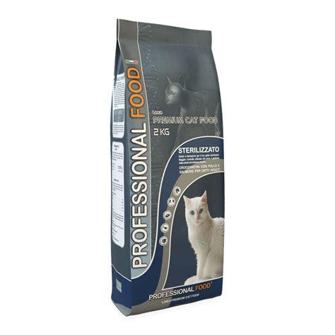 premium cuisines premium cat sterilised cennamo pet food
