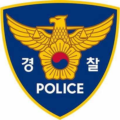 Police Korean National Agency Emblem Svg Wiki