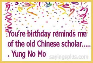 birthday sayings quotes and greetings