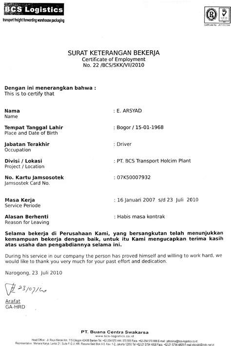 contoh surat keterangan bekerja bahasa indonesia inggris