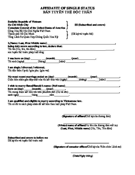 Blank and Sample Affidavit Single Status for Marriage in