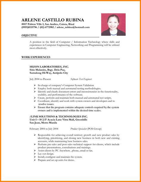 resume sle format philippines sidemcicek resume
