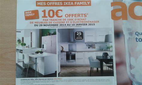 promo cuisine ikea magasin ikea cuisine bon plan cuisine ikea 100 offert par