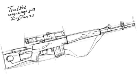 How To Draw A Rifle Step By Step
