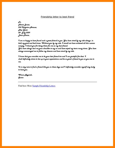 How To Write A Re by Performance Improvement Plan Letter Template Exles