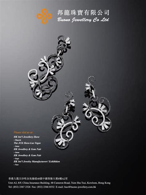 buono jewellery