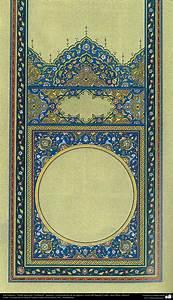 Islamic, Art, -, Persian, Tahzib, Type, U201cgoshaiesh, U201d