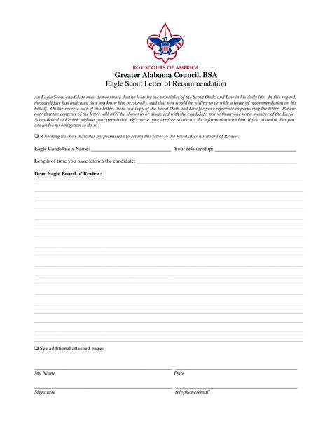 eagle scout letter of recommendation eagle scout congratulations quotes quotesgram 11962