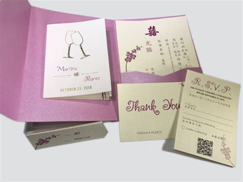 Wedding Invitations OakPo Paper Co
