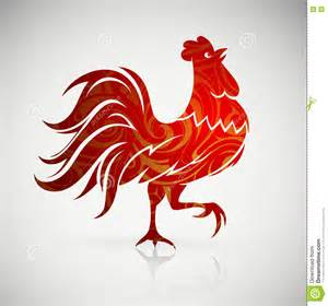 Rooster Chinese New Year 2017 Animal