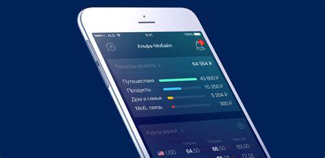 mobile alfa alfa mobile iphone app concept