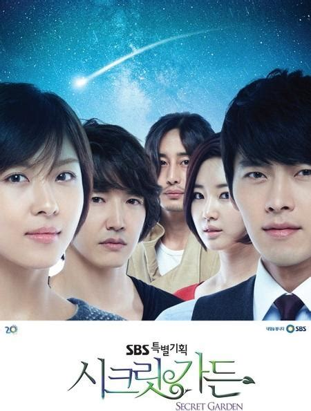 Secret Garden Drama by 187 Secret Garden 187 Korean Drama