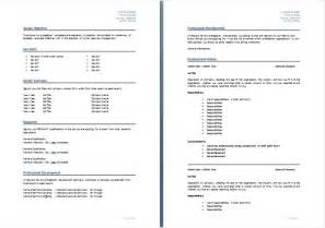 resume templates for school leavers australia resume template 5 resume australia