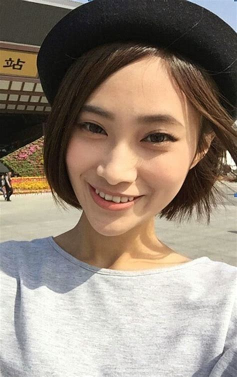 Year Old Chinese Girl Wants Men To Sleep With Her And Pay For Trip To Different Cities As