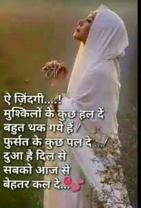 thoughts  sadguru shriwamanrao pai images