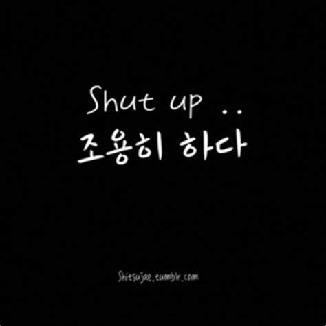 Hangul Kpop Quotes