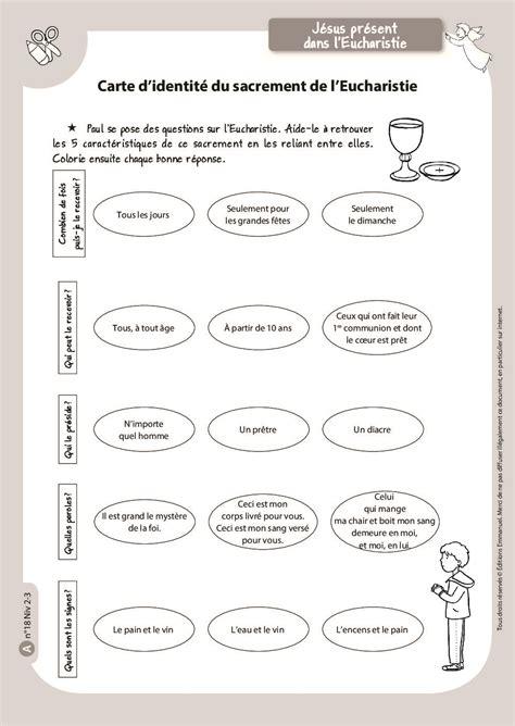 carte didentite catechisme emmanuel