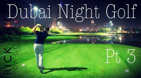 dubai night golf faldo  part  youtube