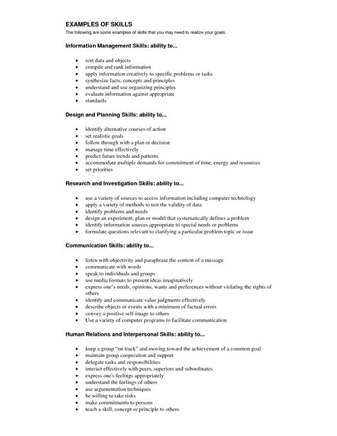 computer skills list resume exle exle of skills 28 images doc 792800 resume skills and abilities list bizdoska skills for