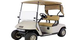 What Does Ydre Stand For Yamaha Golf Cart