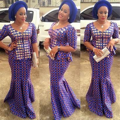 Ankara Styles Latest African Dresses Trendy Nigerian