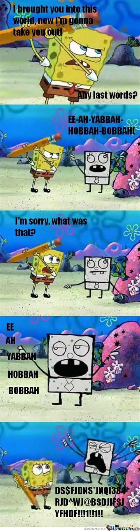 Doodlebob Meme - doodlebob paperpants by memedanish meme center