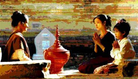 happy tha thin gyut    myanmar burmese