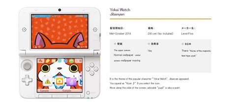 Themes Codes Nintendo 3ds Themes Detailed And Priced