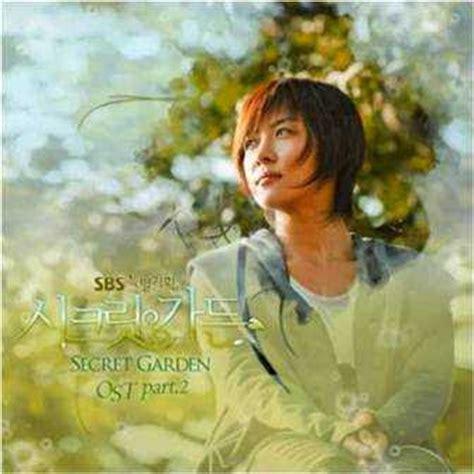 descargar canciones coreana drama jardin secreto