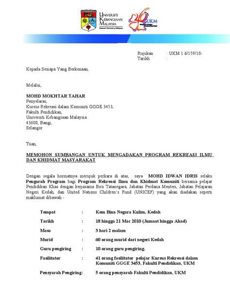 surat rasmi jemputan penceramah  murai batu