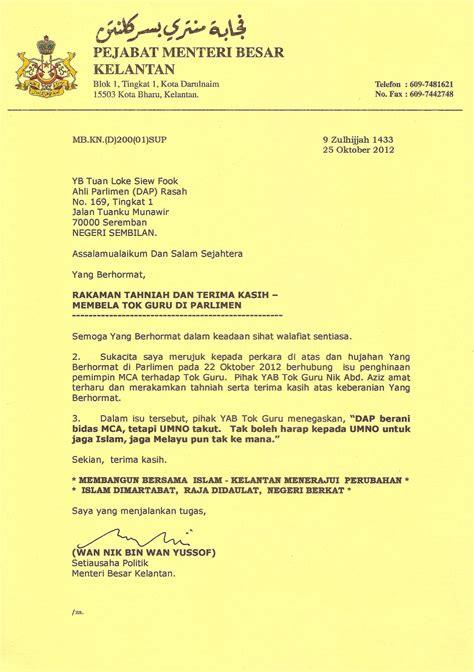 surat rasmi  menteri besar perak contoh cic